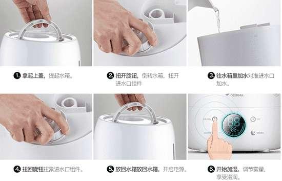 德尔玛加湿器 德尔玛加湿器使用方法 三步教你如何正确使用