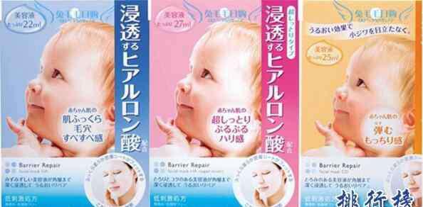 哪种面膜最好 日本最好用的面膜排行榜2018 日本哪款哪款面膜最好用