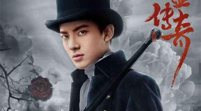 吴俊余吧 《热血同行》演员吴俊余个人资料 电视结局杨真喜欢谁
