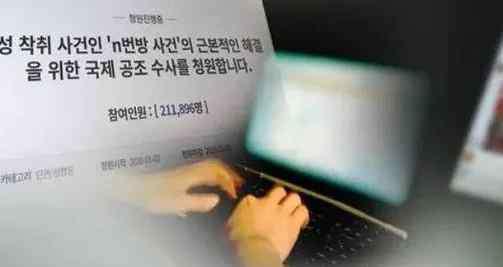 韩国n号房间什么意思 韩国N号房间事件赵博士身份公开 N号房韩国是什么始末详解