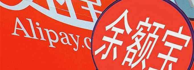 alipay是什么意思中文翻译 支付宝体验金是什么意思?