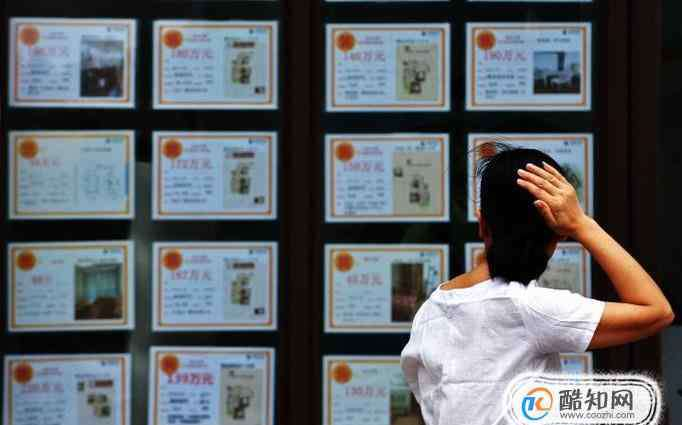 购买二手房贷款 买二手房可以分期付款吗?