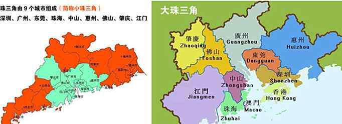 香山在哪里个城市 珠三角是指哪几个城市?
