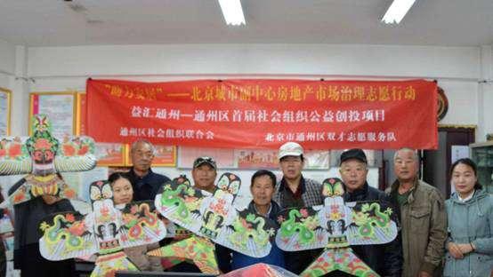 万盛北里社区举办非遗风筝绘画制作活动