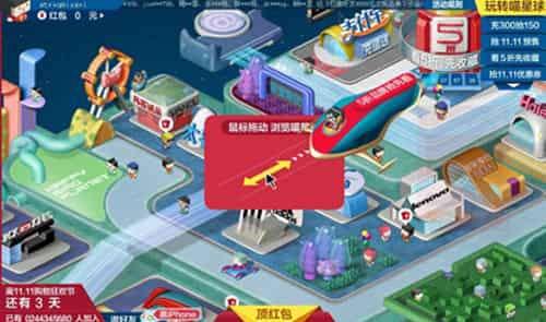 天猫1111购物狂欢节 1111天猫购物狂欢节即将开幕