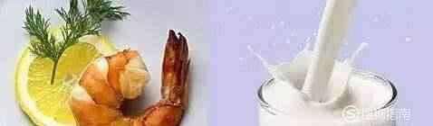 虾和牛奶能一起吃吗 吃虾喝牛奶了怎么办