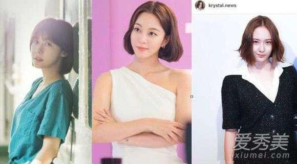 韩国短发发型图片 扎堆剪短发?韩剧女主为你解读本季最IN流行