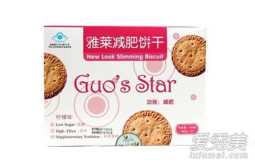 雅莱减肥饼干 雅莱减肥饼干多少钱 雅莱减肥饼干有用吗