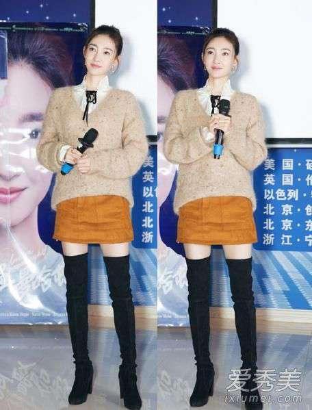 长靴美鞋秀 王丽坤最新私服照 短裤+过膝长靴颜值回春