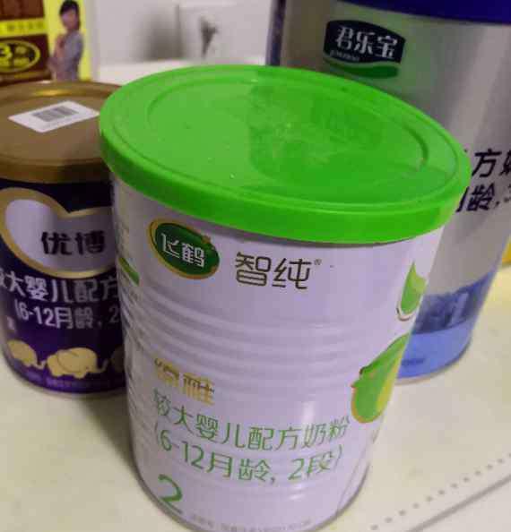 有机奶粉哪个好 飞鹤智纯有机奶粉和星飞帆哪个好 飞鹤有机奶粉使用测评