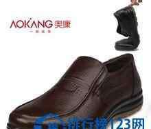 七品芝麻皮鞋 国产皮鞋品牌排行