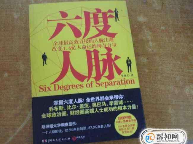 值得看的书 最值得看的书推荐