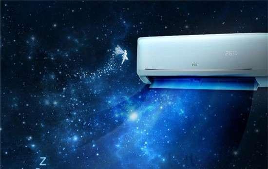 空调不制热怎么回事 空调制热不好怎么回事 这5个原因是主要问题