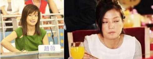 丑照女生照片 曝光10大女星史上最丑照片