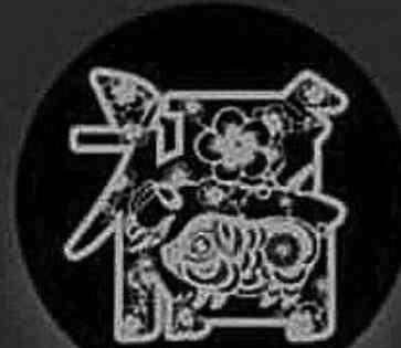 肯德基店面 KFC肯德基门店定制福字图片二维码 支付宝额外福字AR图