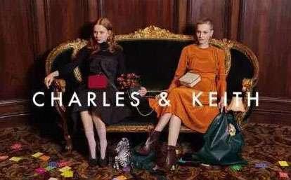 charleskeith什么牌子 charles keith什么档次 平价又亲民的品牌非它莫属