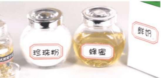 蜂蜜珍珠粉面膜 珍珠粉蜂蜜面膜怎么做 珍珠粉蜂蜜面膜做法介绍