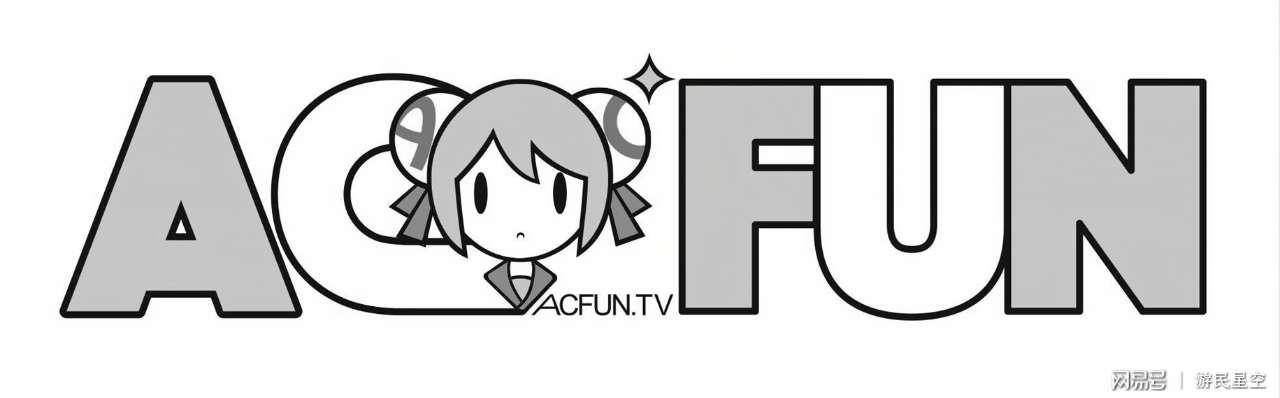 acfun倒闭 AcFun:关站诚可悲,但更可悲的是被一遍遍救活