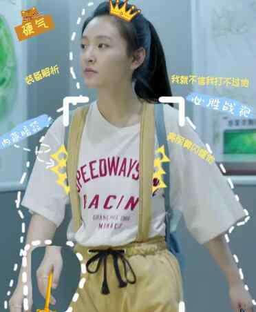杨真真 夜空中最闪亮的星杨真真服装穿搭介绍 衣品真有那么糟吗