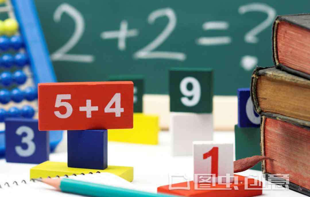 质数是什么有哪些 质数有哪些 100以内有几个质数