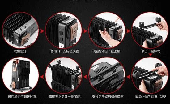 先锋电暖器 先锋取暖器使用说明 先锋取暖器使用和储存该注意什么