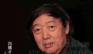 冯骥才的资料 冯骥才简介资料,冯骥才的父母是谁?冯骥才的家庭背景