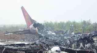824空难 伊春空难原因伊春空难人员照片824黑龙江伊春坠机事故