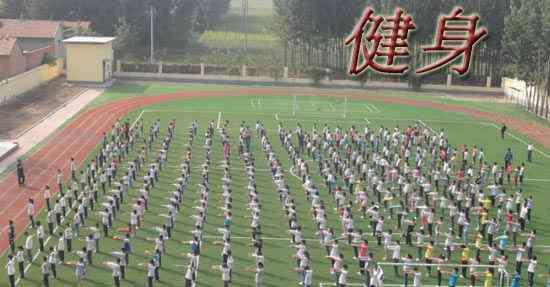 跳绳减肥方法 正确的跳绳减肥方法