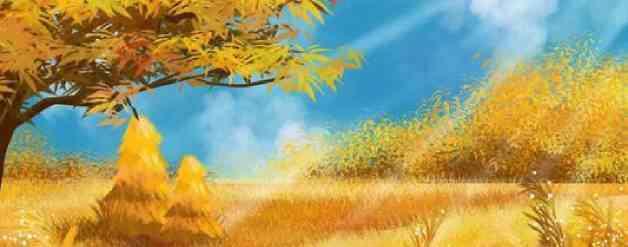 秋分诗句 有哪些关于秋分的诗句?