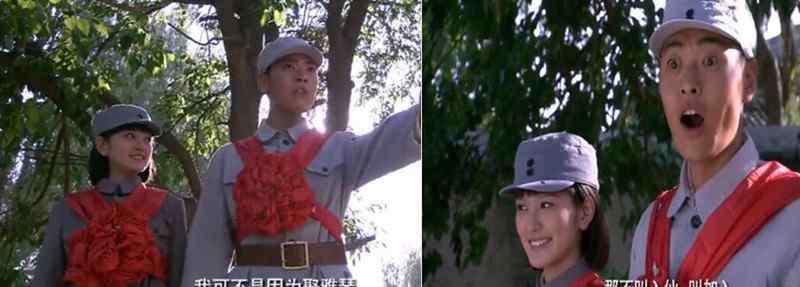铁梨花栓子为啥变坏 铁梨花牛旦和谁结婚了