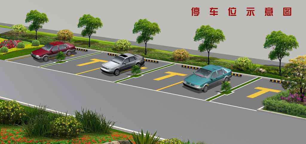 标准车位的尺寸 标准车位尺寸 不同车型的车位尺寸