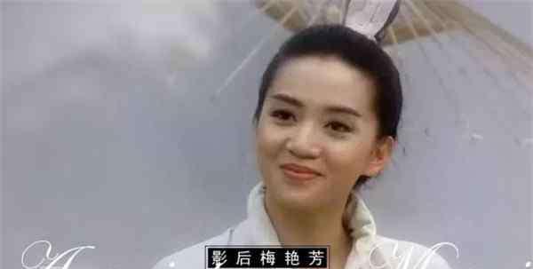 陈耀兴为什么帮梅艳芳 梅艳芳被打事件真相揭秘当年陈耀兴被杀真是因梅艳芳吗