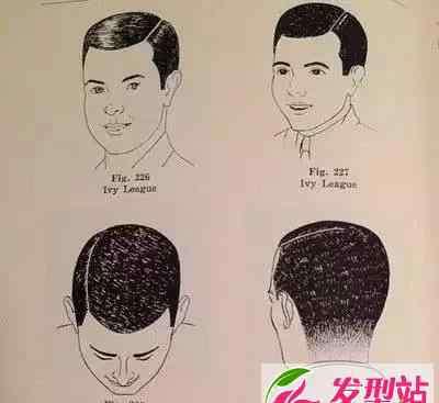 常青藤图片 男生常青藤头发型图片 超显男士高富帅气质