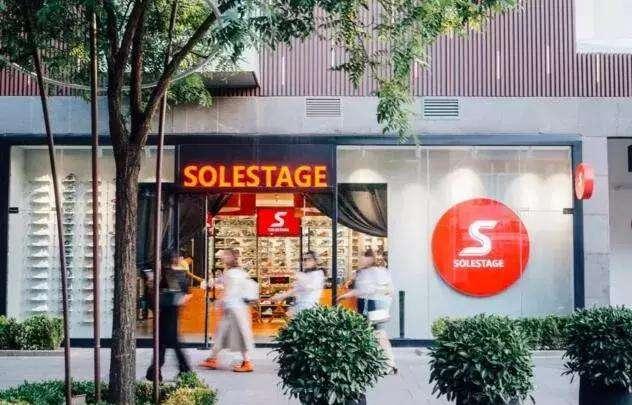 solestage 如果你是球鞋爱好者,你不可不知SoleStage