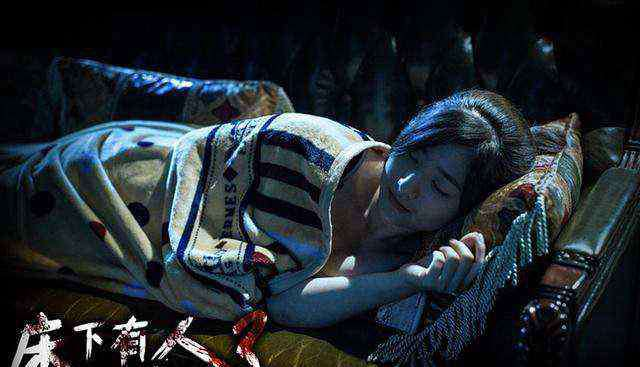 武文佳 床下有人讲的是什么 你了解了吗