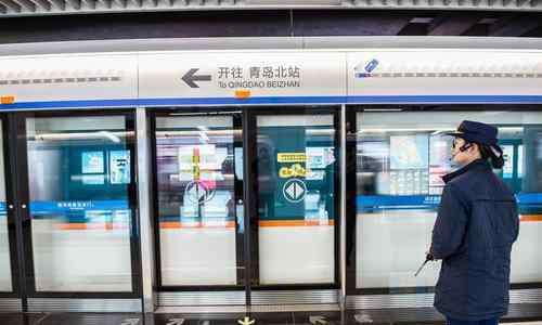 青岛地铁1号线开通时间 青岛地铁14号线什么时候开通 青岛地铁14号线2021年12月开通