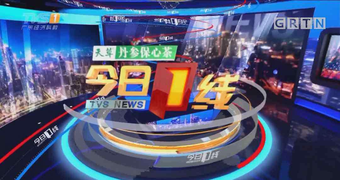 今日一线新闻 今日一线是哪个频道 在什么频道能看到今日一线