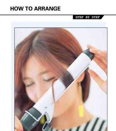 学习盘发造型 女生发型绑扎图片 学习女生盘发发型步骤
