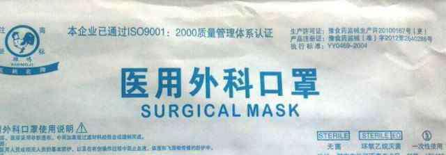 口罩属于医疗器械吗 口罩是几类医疗器械 医用口罩内容介绍
