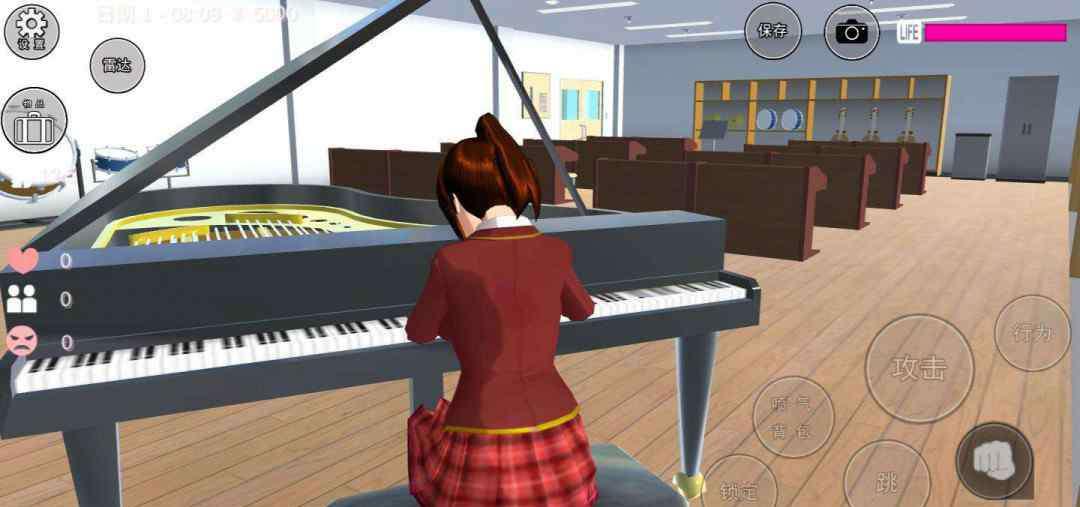 樱花校园怎么玩 樱花校园一开始怎么玩 樱花校园模拟器新手基础教程玩法详解
