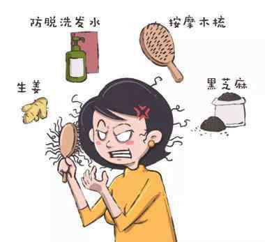 治头发稀少那个方法好 头发稀少怎么变浓密 头发怎么变浓密小偏方