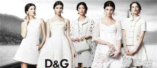 杜嘉班纳是几线品牌 杜嘉班纳是哪个国家的品牌 是几线品牌
