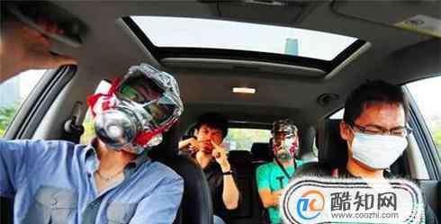 车内除味 车内有异味怎么除掉 车内有异味怎么办