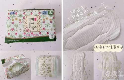 碎花控 卫生巾哪个好,韩国国民口碑卫生巾推荐给你
