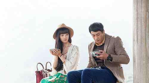 爱情麻辣烫之情定终身结局 刘家毅和邓雨琪是哪部电影 爱情麻辣烫之情定终身简介