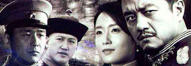 刘五 吴玉堂刘五是什么电视剧 人物内容介绍