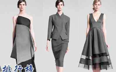 世界女装品牌排行榜 世界女装品牌前十名:全球知名十大女装品牌(贵到没朋友)