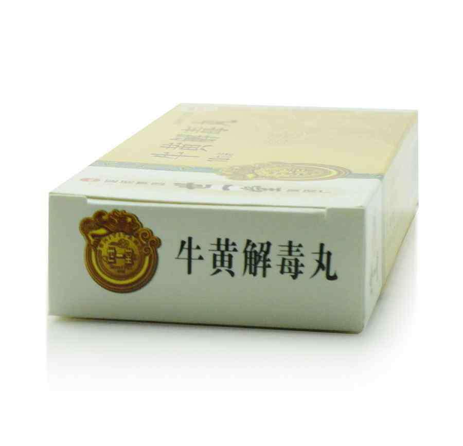 牛黄解毒片的作用 牛黄解毒片的功效与作用 有何副作用