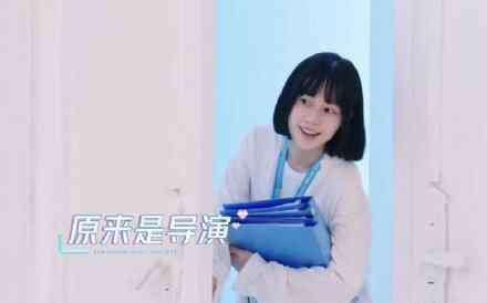 仓浅浅 青你2导演仓浅浅什么来头微博个人资料简介生活照,多大男友是谁