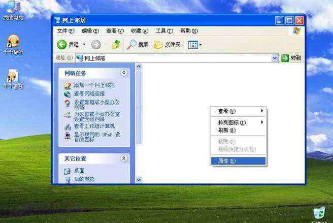 手机usb共享网络给电脑 手机usb共享网络给电脑没反应 试试这样做